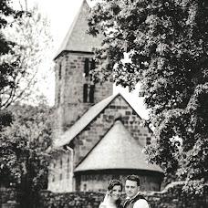 Φωτογράφος γάμων Dávid Vörös (davidvoros). Φωτογραφία: 20.06.2017