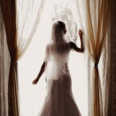 Wedding photographer Alena Kochurkova (rememberme11). Photo of 16.08.2018