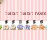 Nozzles demo : Bake 2 Basics