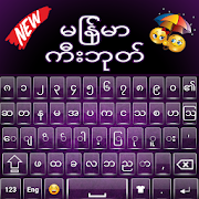 Quality Myanmar Language Keyboard