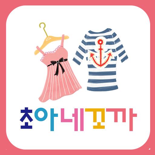 초아네꼬까 - 쇼핑몰 購物 App LOGO-APP試玩