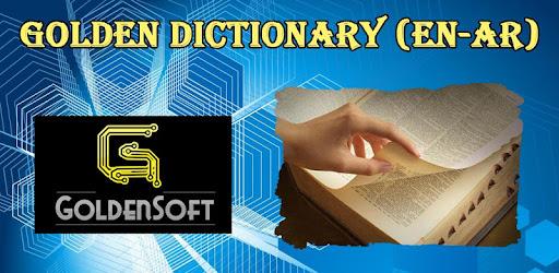gratuitement golden al-wafi translator