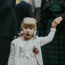 Wedding photographer Yuliya Gan (yuliagan). Photo of 31.08.2017