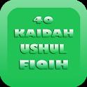 Qoidah Ushul Fiqih + Terjemah icon