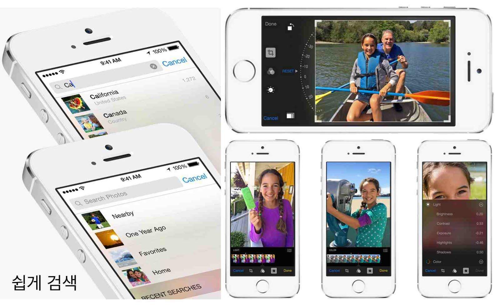 애플포토스3.jpg