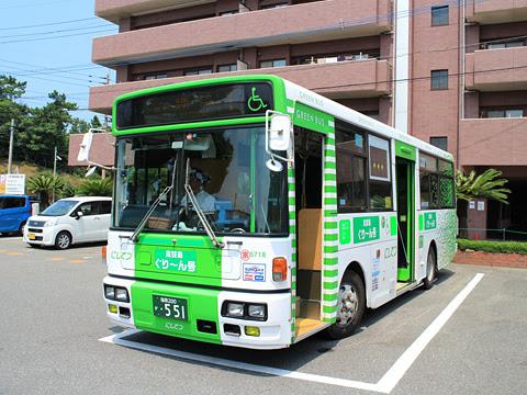 西鉄バス宗像「志賀島ぐりーん」 5718 西戸崎駅前にて