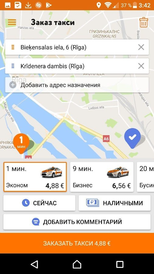 Free Taxi- screenshot