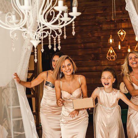 Wedding photographer Lyudmila Kuznecova (Lusi). Photo of 10.10.2017