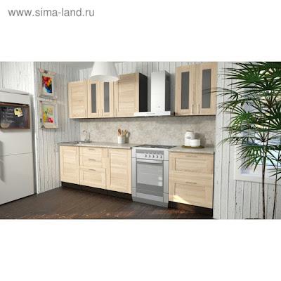 Кухонный гарнитур Ника компакт 2200