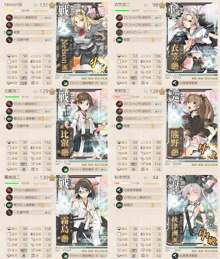 E6-2削り1