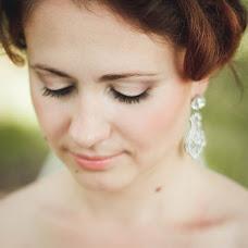 Wedding photographer Nastya Chernika (AnNastasiya). Photo of 16.02.2016