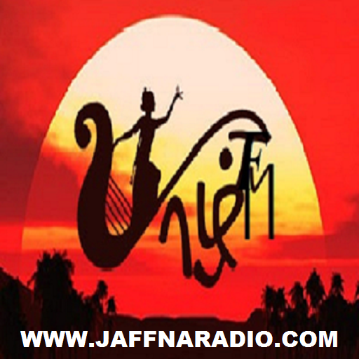 Jaffna Radio screenshot 1