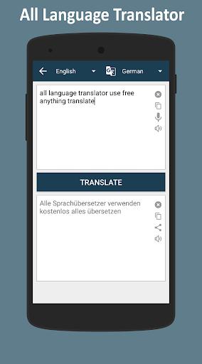 All Translator  - Voice, Camera, All languages A.T.17.0.0 screenshots 8