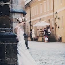 Hochzeitsfotograf Yuliya Anisimova (anisimovajulia). Foto vom 15.11.2014