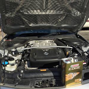 フェアレディZ Z33 2003 350Z/Base 6MTのカスタム事例画像 銀色日産車さんの2019年05月02日22:08の投稿