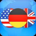 German English Dictionary APK