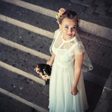 Wedding photographer Mark Avgust (markavgust). Photo of 29.10.2015