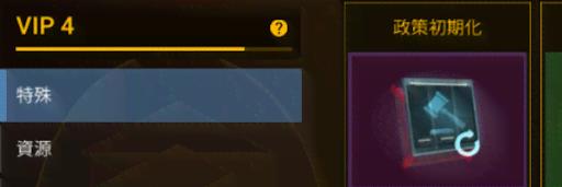 ゲーム内に表示されるプレイヤー評価