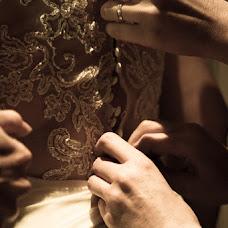 Wedding photographer Elena Rubio (elenirc). Photo of 13.07.2015