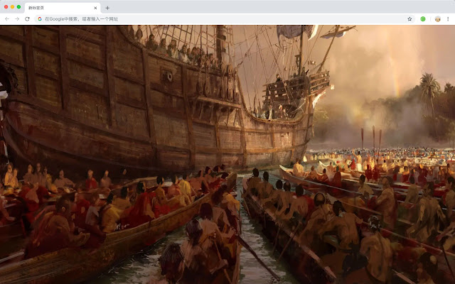 Age Of Empires New Tab Page HD Hot Theme