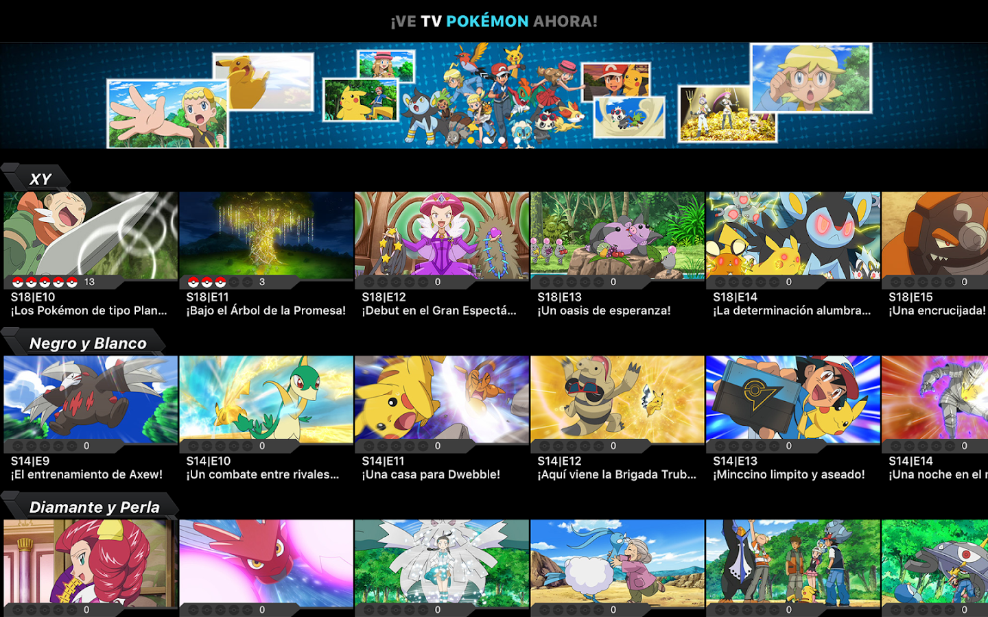 TV Pokémon: captura de pantalla