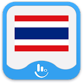 Thai Keyboard for TouchPal
