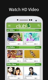 ClubZ -Bangladesh - náhled