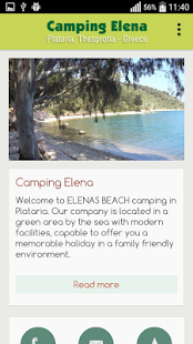 Camping Elena- screenshot thumbnail