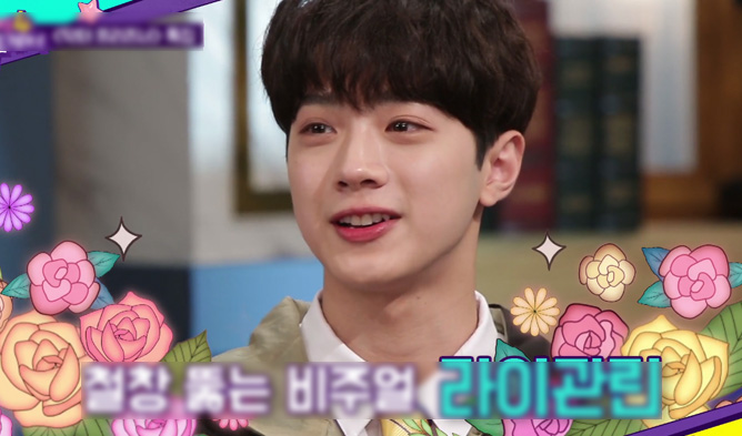 lai kuanlin happy together