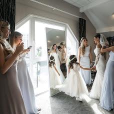 Düğün fotoğrafçısı Dina Deykun (Divarth). 11.12.2018 fotoları
