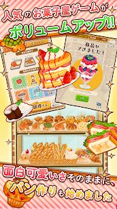 洋菓子店ローズ ~パンもはじめました~ 1
