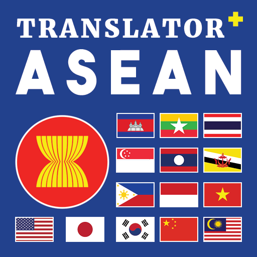 Translator Plus for ASEAN 書籍 App LOGO-硬是要APP