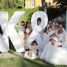 Fotógrafo de bodas Bernard Fox (Bernardfox). Foto del 04.06.2015