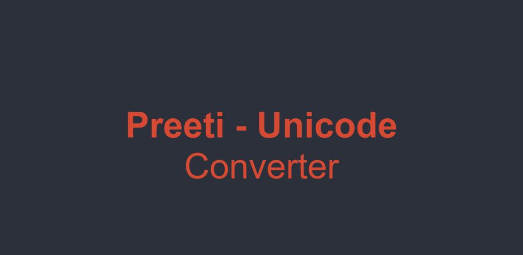 Preeti convert to unicode nepali