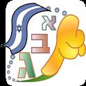 Hebrew ABC - AlefBet. Free icon