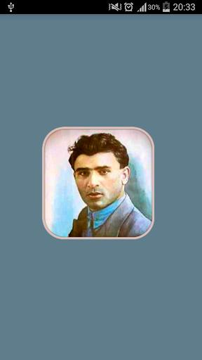 Mikayıl Müşfiq - Şeirləri
