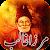 Mirza Galib Urdu Shayari file APK for Gaming PC/PS3/PS4 Smart TV