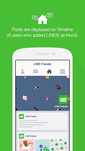 LINE@App (LINEat) 1.6.7 screenshots 5