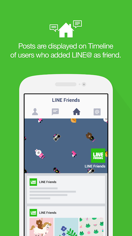 LINE@App (LINEat)- screenshot