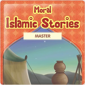 Moral Islamic Stories 14
