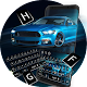Cool blue car keyboard Download on Windows