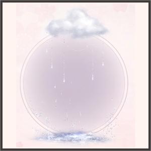雲と霧の詩