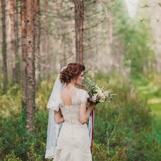 Wedding photographer Vitaliy Kubasov (vekptz). Photo of 09.05.2017