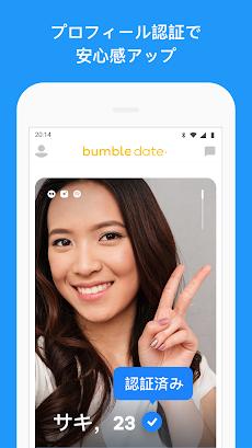 Bumble — 恋人を見つける&ネットワークを作るのおすすめ画像5