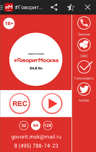 Говорит Москва  слушать радио онлайн  MOSKVAFM