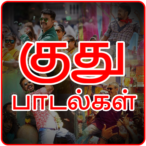 1980 to 1990 tamil hit songs free download zip file