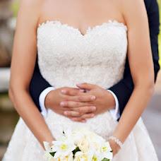 Wedding photographer Darya Zhuravel (zhuravelka). Photo of 20.09.2017
