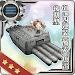 61cm四連装(酸素)魚雷後期型