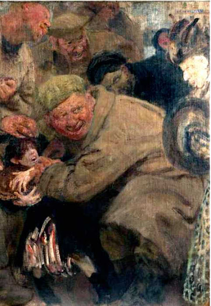 """Большевики. 1918. ГК """"Дворец конгрессов"""", СПб."""