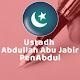 Ustadh Abdullah Abu Jabir PenAbdul dawahBox Download for PC Windows 10/8/7